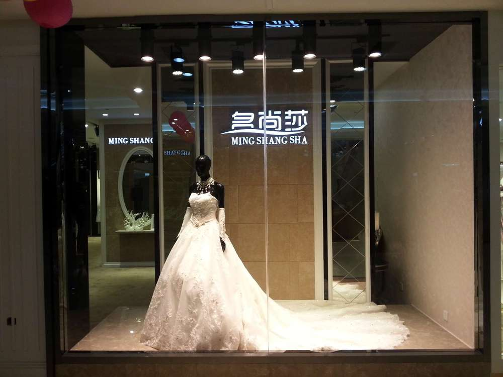 最近像往常一样,总有很多客户打电话或者网上咨询婚纱加盟的事宜,问的最多的问题就是加盟要不要保证金和加盟费,加盟能拿什么折扣这样的情况。我想有些客户可能对婚纱行业,婚纱加盟还不是很了解,在这里名尚莎婚纱礼服和大家一起分享一下婚纱店加盟的相关事宜。  婚纱店加盟都有不同婚纱品牌的加盟合同,合同上明文写着店面的要求,沿街店面,写字楼店面,或者商场店面,店面面积要多少平米,针对不同城市也有不同的要求,省会城市要多少平米,市级城市要多少平米,这些在合同上都有数字标注的。另外就是婚纱店面装潢,也要完全符合婚纱品牌的要