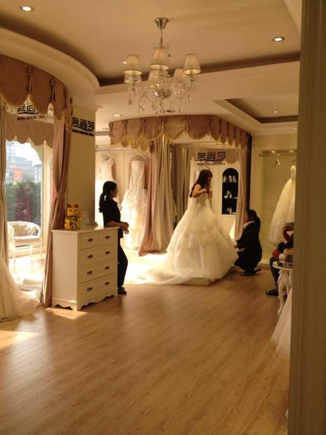 婚纱礼服定制店